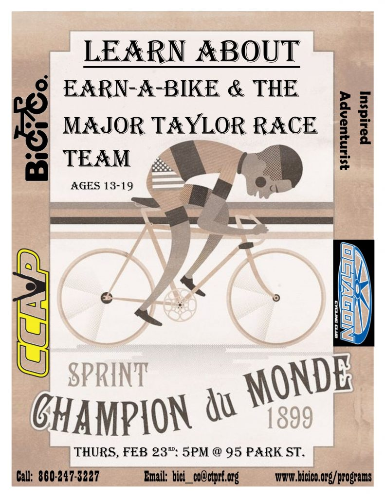 Earn_a_Bike_2017_Feb_23_Poster